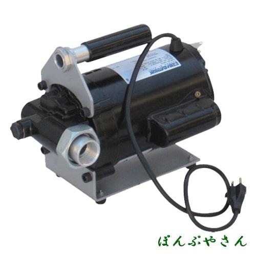 EV-100 電動 オイルハンディポンプ AC100V ポンプ単体 高粘度対応 ギヤオイル/エンジンオイルなどの移送に