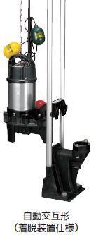 40PUW2.15S 汚物用水中ポンプ 自動交互形 100V 60Hz ツルミポンプ 鶴見製作所