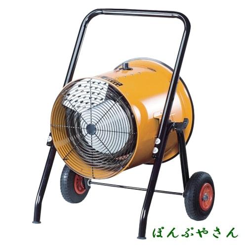 【ナカトミ】 電気ファンヒーター 電気 暖房 循環 温風 送風機 ISH-10KT ファンヒータ 100V 循環型 工場 会場 暖房器具 ISH10KT 電源コードなし 工事要