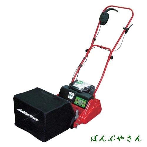ECO-3000 充電式芝刈機 充電 リチウム 電池 芝刈り キンボシ ECO MOWER エコモ 芝刈り機 エコ ゴールデンスター 金星 ECO3000