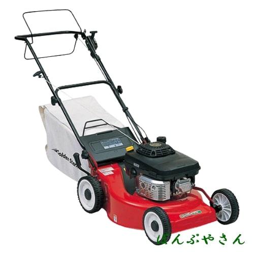 GSR-5304 ニューギガントモアー ゴールデンスター キンボシ エンジン式 芝刈機 芝刈り 芝生 ガーデニング 庭 GSR5304