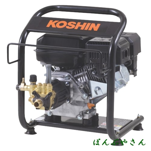 Power Washing Machine >> 14mpa Four Stroke Koshin Koshin Washing Water Pressure Washing Machine Engine Type High Pressure Washing Machine High Pressure Power Washing Jce1408u