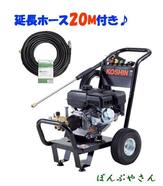 Power Washing Machine >> Jce 1408udx Extension Hose 20m 付工進 Engine Type High Pressure Washing Machine Koshin Jce1408udx