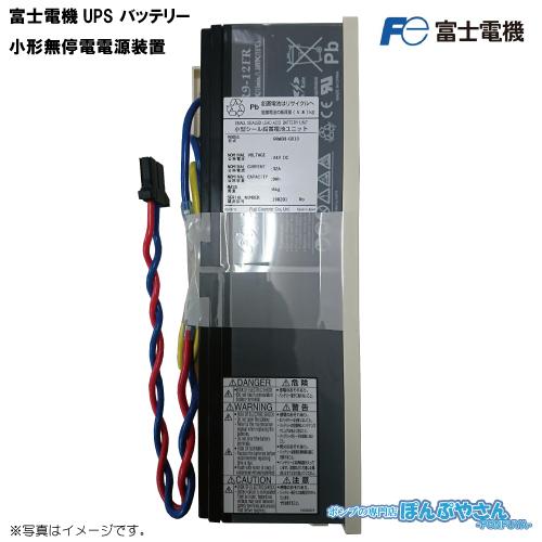 コロナ 富士 電機