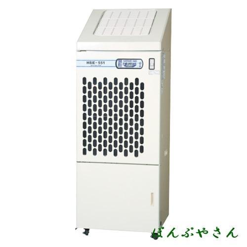 HSE551 気化式加湿機