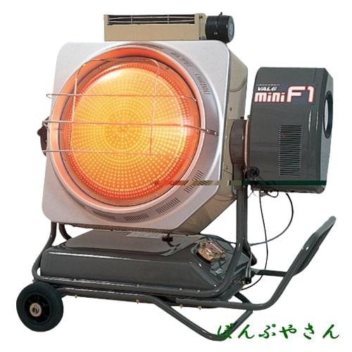 静岡製機 業務用 赤外線式オイルヒーター 大容量 赤外線 灯油 暖房 VAL6MINIF1 ヒータ ストーブ 電気 100V スポット