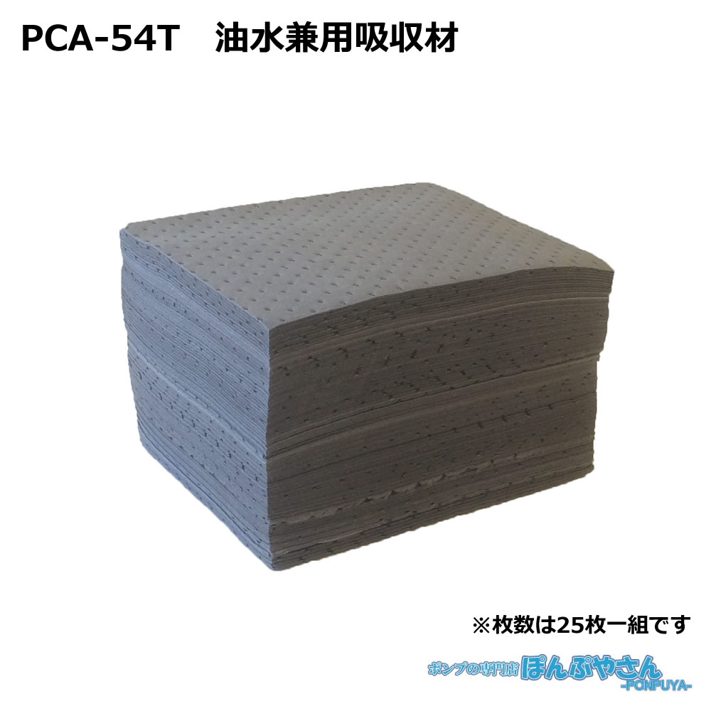 PCA-54T high efficiency absorbent oil Thor polypropylene oil manufacture  water combined use sheet / JOHNAN Joe naan cleaning cleanliness cleaning