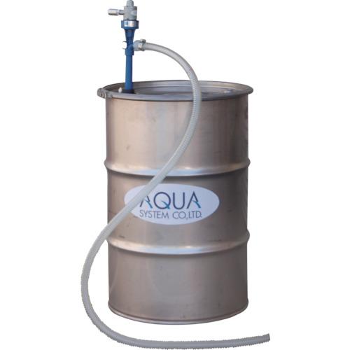 CHD-20APP エア式 ドラムポンプ樹脂製 ドラム缶用 ポンプ 酸 アルカリ対応 溶剤 薬品 移送 小分け chd20app