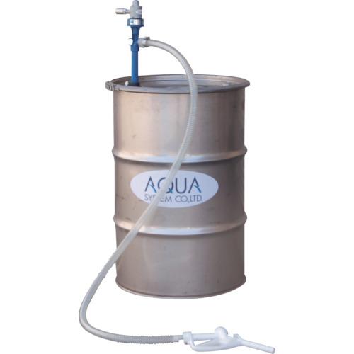 CHD-20APPN エア式 ドラムポンプ 樹脂製 ドラム缶用 ポンプ ノズル付き 酸 アルカリ対応 溶剤 薬品 移送 小分け chd20appn