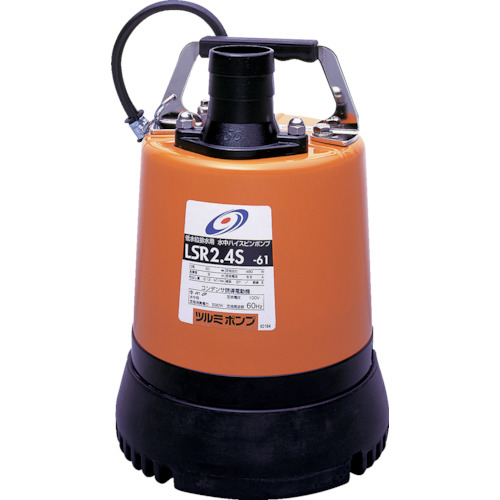 50LSR2.4S 水中ポンプ 100V 50A 50Hz 低水位 排水用 ツルミポンプ 鶴見製作所