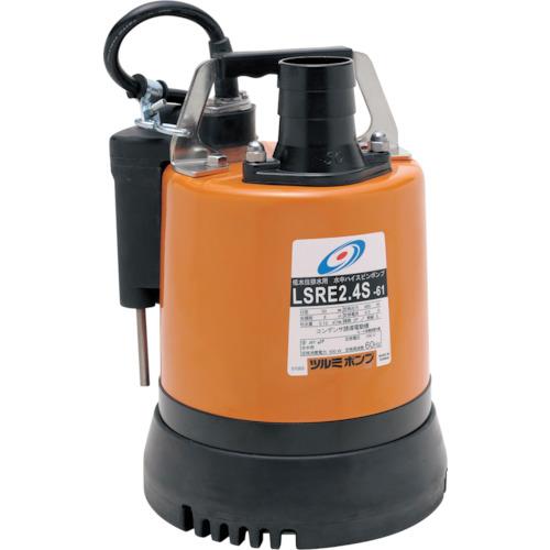 新規購入 排水 鶴見製作所:ぽんぷやさん 土木工事用 低水位 60Hz LSRE型 100V ツルミポンプ 水中ポンプ LSRE2.4S-DIY・工具
