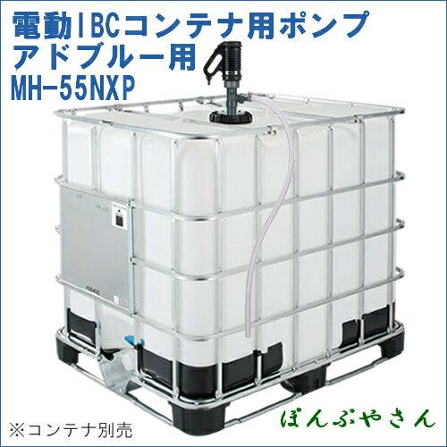 Ponpuyasan Chemical Handy Pump Mh 55nx 02p03dec16 For Exclusive
