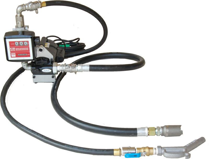 K33EVH-100H 大容量型 電動ポンプ ホース接続用 簡易機械式流量計付 オイル用 エンジンオイル K33EVH100H