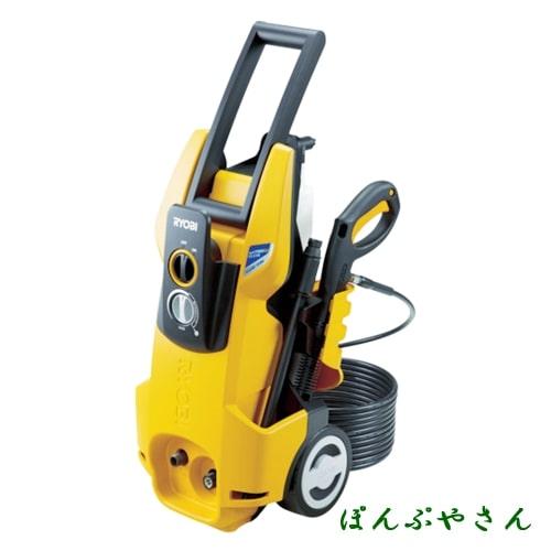 【RYOBI】リョービ 高圧洗浄機 圧力 噴射 清掃 クリーナー 水道 洗浄 床 壁 AJP-1700VGQ 洗剤 洗浄機 水 AJP1700VGQ