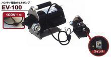 电源 AC100V 油方便泵 EV 100 高粘度齿轮油和发动机油运输到 02P05Nov16