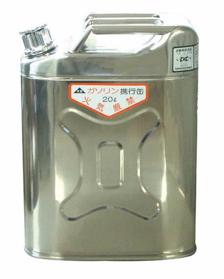 注目のブランド ガソリン携行缶20リットルKS-20SUS(ジープ型)KS20SUS レジャー 水上 ジェットスキー レジャー 水上 ボートからカートまで, ハピネスガーデン:a440f68f --- canoncity.azurewebsites.net