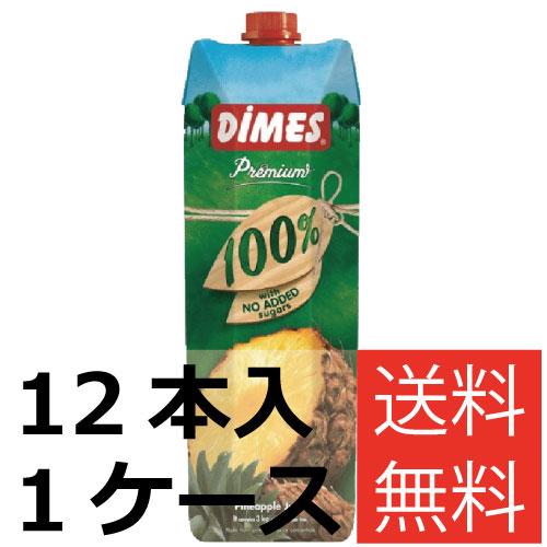 每宗个案的一角菠萝汁 100%果汁 1000 毫升 12 块