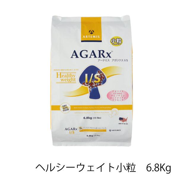 アーテミス アガリクスI/S ヘルシーウェイト 小粒6.8kgアガリクス配合 5000円以上で送料無料
