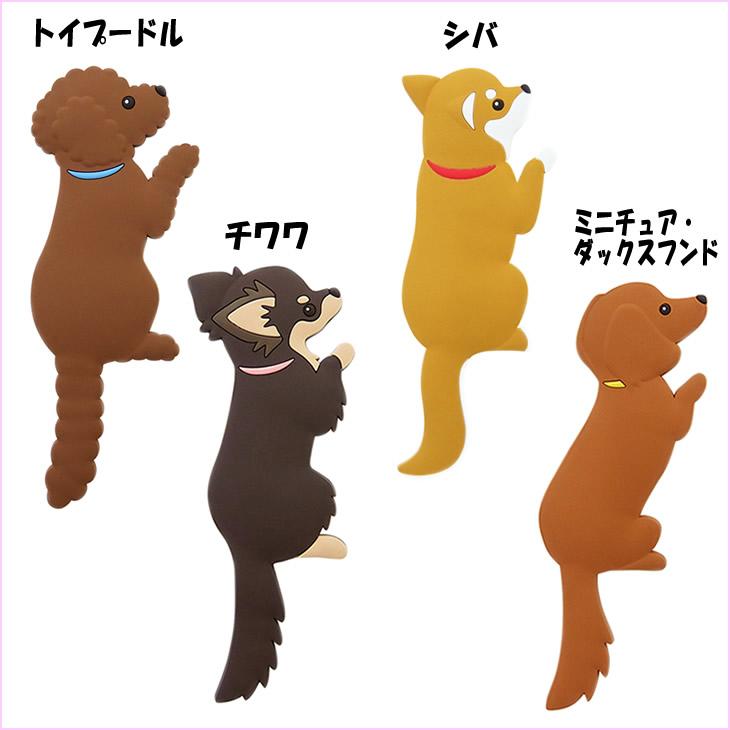 用磁鐵吊鈎動物尾狗/東洋情况超过/5000日圆/狗商品/磁鐵吊鈎/