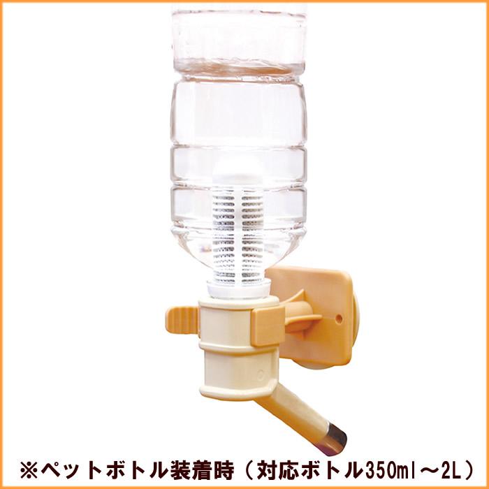 Doughman /DoggyMan 水饮水器和筛选器瓶水效果 30 天 min / ¥ 5000 或更多的狗 / 10P01Oct16 / / 狗水喷嘴 / 狗供水喷嘴和无氯 / 饮料 / 软 /