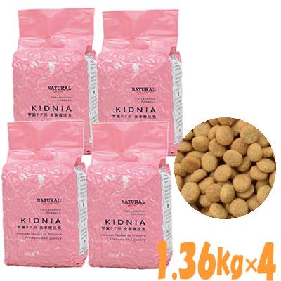 ナチュラルハーベスト キドニア 1.36kg×4袋 送料無料
