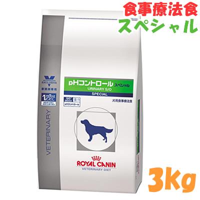 供皇家的迦南狗使用的饮食疗法餐pH支配特别的理智的3kg// ※不能为特别食品接受退货、交换※