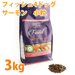 F4 ドッグ サーモン 小粒3kg 5000円以上で送料無料 犬 フード
