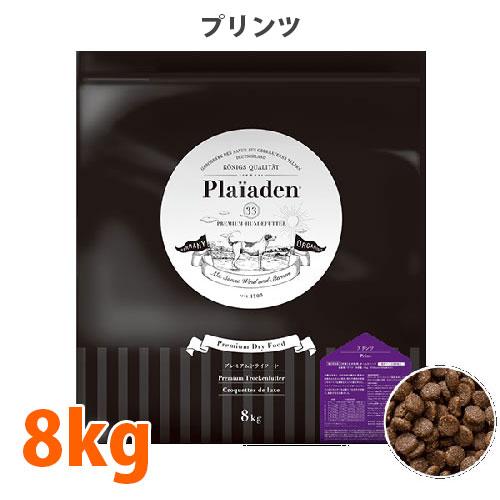 プレイアーデン プリンツ8kg5000円以上で送料無料 犬 フード