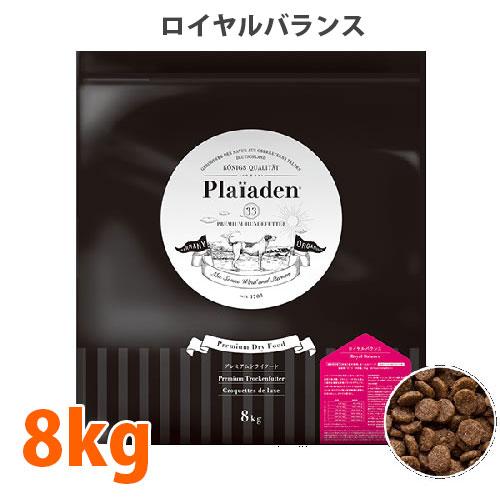 プレイアーデン ロイヤルバランス8kg5000円以上で送料無料 犬 フード