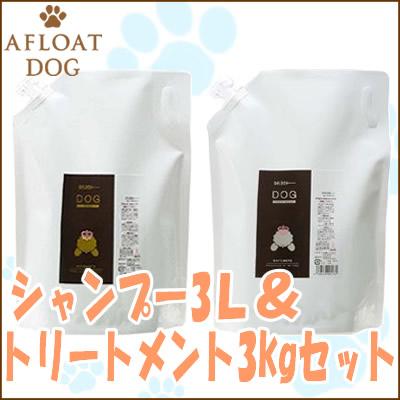 漂浮的狗 (狗漂浮) 狗肥皂 3 l & 治疗 3 L 设置 / /