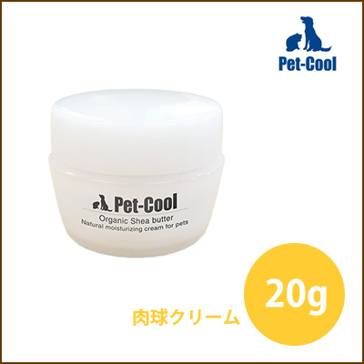 Pet cool /pet-Cool / organic Shea butter Organic Shea butter 20 g / 5,000 yen or more in