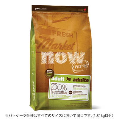 NOW FRESH グレインフリー スモールブリードアダルト11.34kg 3980円以上で送料無料 成犬 1歳から9歳 フレッシュターキー 口臭ケア オーラルケア クローバー型 小粒