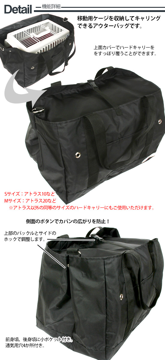 Convenient bag M size fits LIP1003 for carry