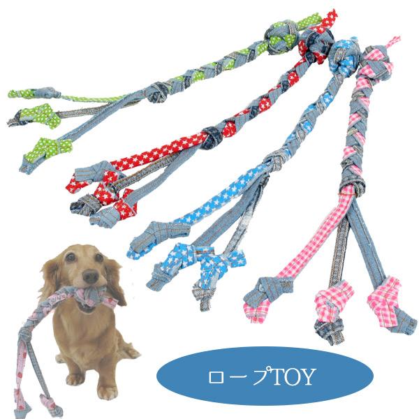 引っ張りっこの出来る丈夫なタコ足おもちゃ♪【ドッグ 犬グッズ 雑貨 プードル】 SYSTYLE サヨ デンタルジーンズ オクトパス  犬 ドッグ おもちゃ 玩具