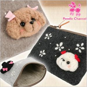 Healed Tomoko Winnie the Pooh トイプードルミニ pouch