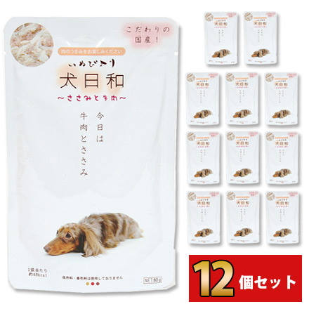 Poodlechannel Dog Day Cooked Chicken And Beef Pieces Set Dog Dog