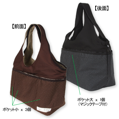 LIP1001 plump Carrie L 2012 autumn/winter wool check dog / dog / pet / carry bag / pulls / toy / sale / bargain