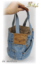 SYSTYLE Sayo tambour mini-Thoth indigo blue dog / dog / pet / carrier bag / carry case / goods