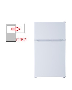 Haier(ハイアール) 【右開き】85L 2ドア 冷凍冷蔵庫 4562117087429 JR-N85C