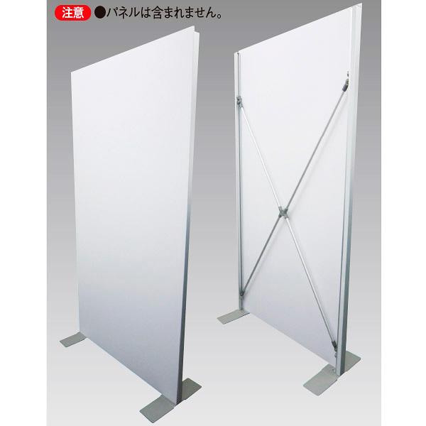 大型ボードスタンド ロータイプ 【時間指定不可】