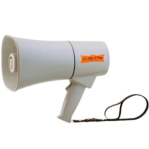 レイニーメガホン タフPlus(TS-631N) グレー