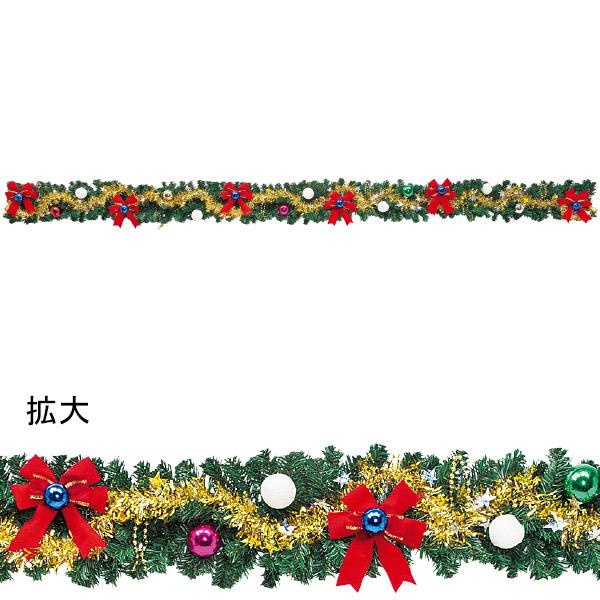 270cmスノーフォールガーランド W20×L270cm PVC【1本入】