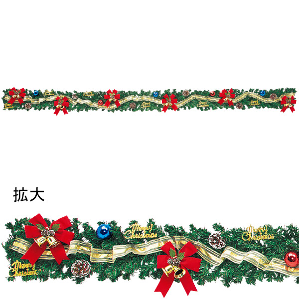 270cmゴールドリボンガーランド W20×L270cm PVC【1本入】