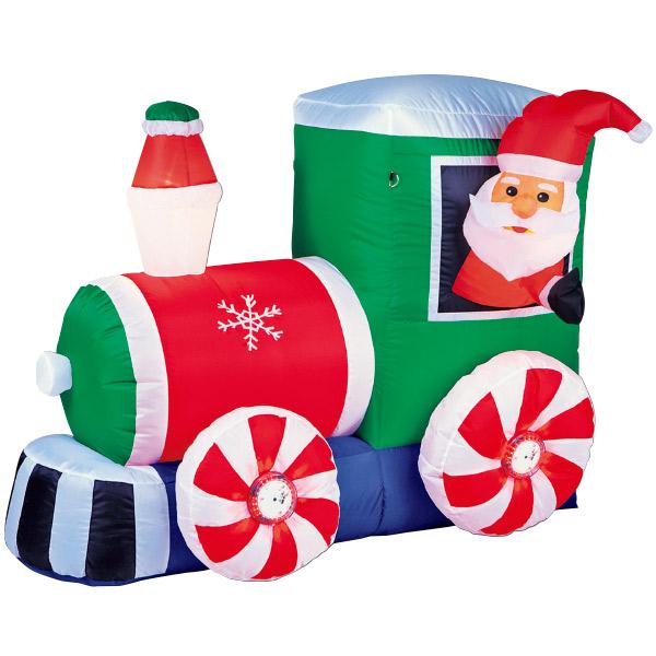 エアブロー GO!GO!サンタトレイン|クリスマス装飾デコレーション