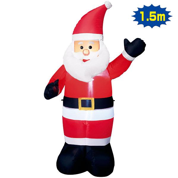 エアブロー ファンシーサンタ|クリスマス装飾デコレーション