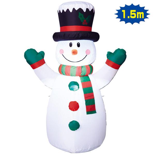 エアブロー ファンシースノーマン クリスマスデコレーション 置き物 他  TE5-4108 ナイロン H150×W100×D60cm