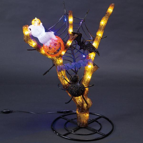 LEDクリスタルモチーフ ハロウィンツリーS(H56cm)|ハロウィン装飾デコレーションツリー