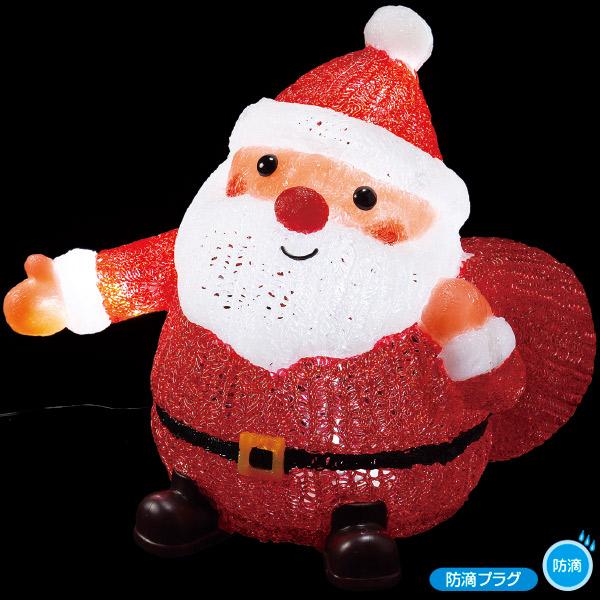 LEDクリスタルモチーフ (ファンシーサンタ) クリスマスデコレーション イルミネーションライト  TX5-0018  H40×W47×D40cm