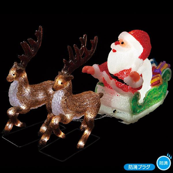 LEDクリスタルモチーフ (サンタソリ) クリスマスデコレーション イルミネーションライト  TX5-0020  トナカイ:H34×W23×D10.5cm