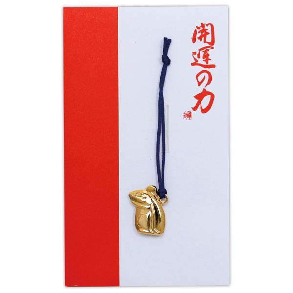 金子根付け(開運の力)紫ヒモ付き  【100個入】